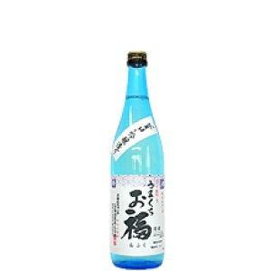 画像1: うま口 お福特別本醸造720ml (お福酒造株式会社)