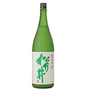 画像1: 純米吟醸「松乃井」  1800ml  株式会社松乃井酒造場