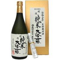 お福正宗純米大吟醸生貯蔵原酒1800ml (お福酒造株式会社)