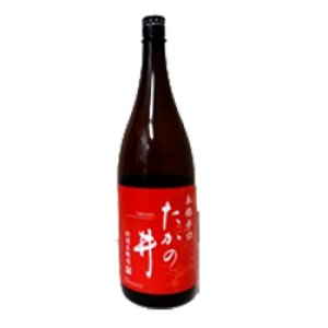 画像1: たかの井 特別本醸造 1800ml(高の井酒造株式会社)