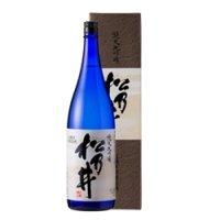 純米大吟醸「松乃井」  1800ml  株式会社松乃井酒造場