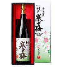 越の寒中梅 新潟県産米 純米大吟醸 1800ml (新潟銘醸)