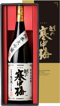 越の寒中梅 純米大吟醸 1.8L KKK50 (新潟銘醸株式会社)