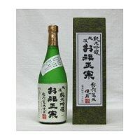 お福 純米吟醸 越淡麗 720ml(お福酒造)