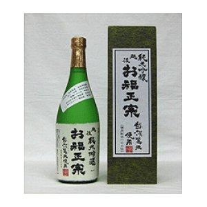 画像1: お福 純米吟醸 越淡麗 720ml(お福酒造)