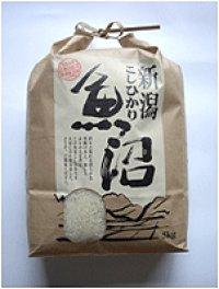 新潟魚沼産こしひかり 5kg (有限会社農園ビギン)