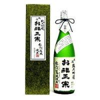 お福 純米吟醸 越淡麗 1.8L (お福酒造)
