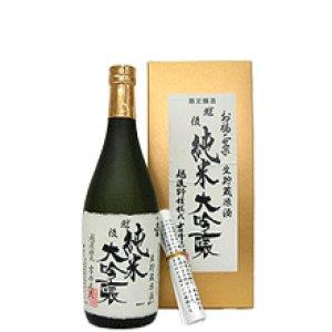 画像1: お福正宗純米大吟醸生貯蔵原酒720ml (お福酒造株式会社)