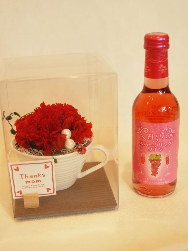 花*Sakeセットの新商品です!